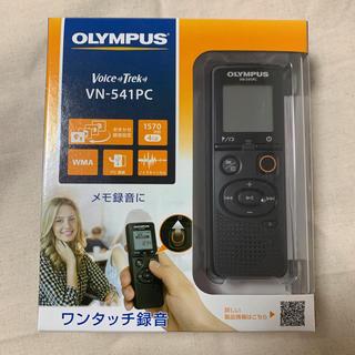 オリンパス(OLYMPUS)のOLYMPUS VN-541PC   レコーダー(新品未使用)(ポータブルプレーヤー)
