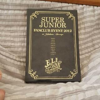 スーパージュニア(SUPER JUNIOR)のSuper Junior ファンクラブ イベント(ミュージック)