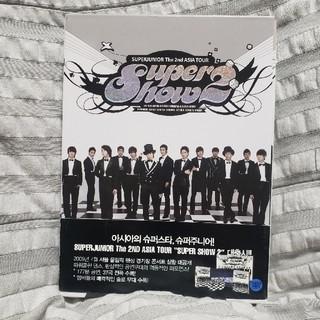 スーパージュニア(SUPER JUNIOR)のSuper Junior SUPER SHOW2(ミュージック)