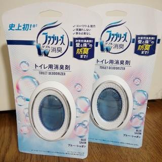 ピーアンドジー(P&G)のファブリーズ  トイレ用消臭剤  ブルー・シャボン  2個セット(その他)