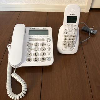 SHARP 電話機 子機 保証書付き