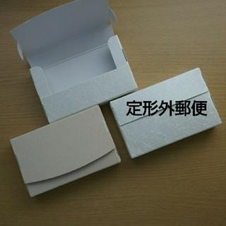 てとさん専用 定形外郵便 小型厚紙(カード/レター/ラッピング)