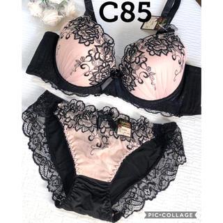 ブラジャー&ショーツ♡C85ベージュシフォン&黒の花柄刺繍が可愛い❣️脇高ブラ(ブラ&ショーツセット)