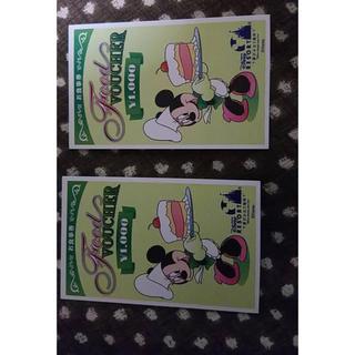 ディズニー(Disney)のディズニー  お食事券(レストラン/食事券)