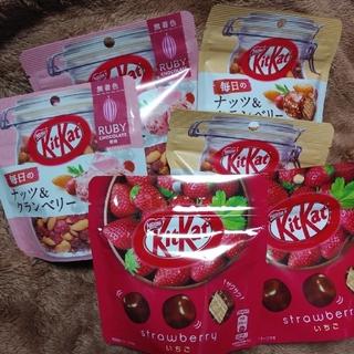 ネスレ(Nestle)のネスレ キットカット パウチ 計6袋(菓子/デザート)