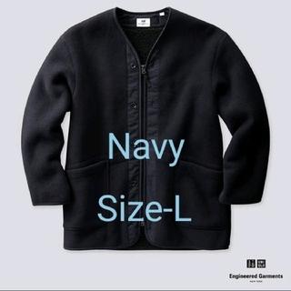 エンジニアードガーメンツ(Engineered Garments)のエンジニアガーメンツ コラボ フリースノーカラーコート ネイビー Size-L(ノーカラージャケット)