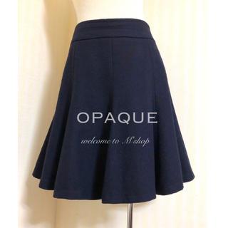 OPAQUE - オペーク ◆ 起毛フレアスカート ◆ 日本製