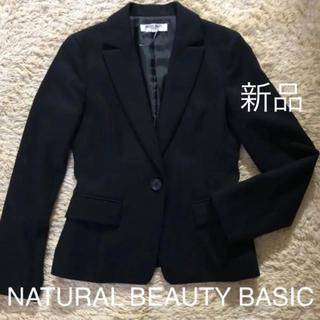 ナチュラルビューティーベーシック(NATURAL BEAUTY BASIC)の【新品】NATURAL BEAUTY BASIC  テーラードジャケット NBB(テーラードジャケット)