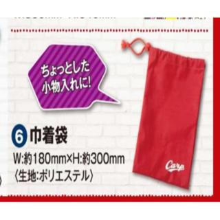 ヒロシマトウヨウカープ(広島東洋カープ)のカープ×ゆめタウン 完全オリジナル カープグッズ福袋2020 巾着袋 (応援グッズ)