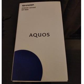アクオス(AQUOS)の新品SIMフリー AQUOS sense2 SH-M08 イエロー(スマートフォン本体)