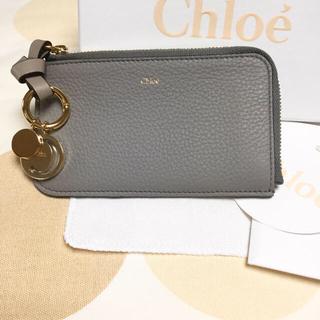 クロエ(Chloe)の【新品】クロエ カードケース コインケース グレー(コインケース)
