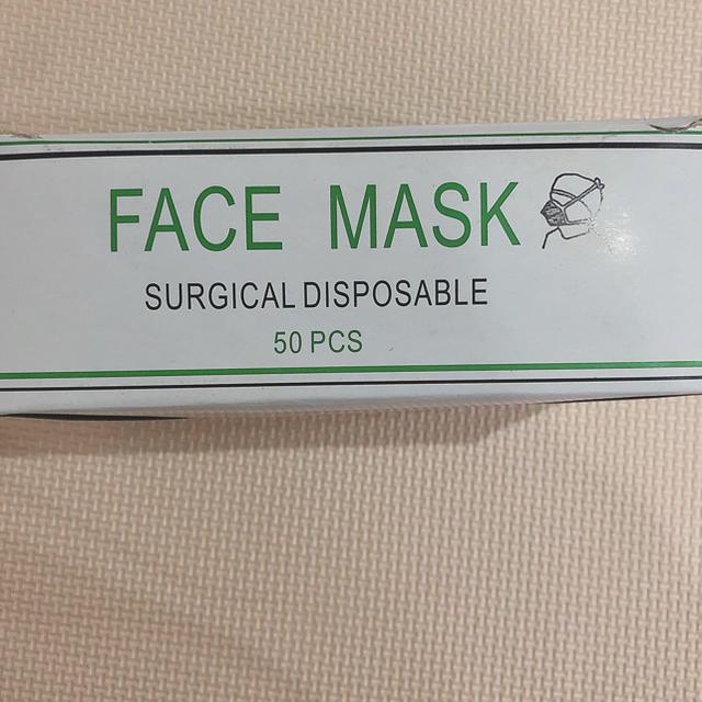 医療用マスク マスク 病院用の通販 by 転勤の為.売り切り希望♡急いでます!