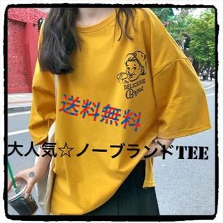 【L/イエロー】ビッグシルエットTシャツ(Tシャツ(半袖/袖なし))