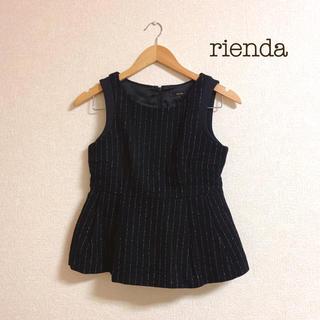rienda - 【新品】rienda ベスト