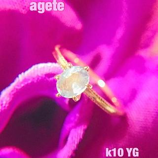 アガット(agete)の① アガット k10  アンティーク風 ストーン ピンキーリング(リング(指輪))