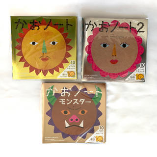 コクヨ - かおノート 3冊セット  (新品・未開封)