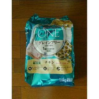 ネスレ(Nestle)のピュリナワン グレインフリー チキン1.6kg(猫)