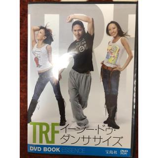 タカラジマシャ(宝島社)のダイエット TRF  イージードゥダンササイズ DVD(スポーツ/フィットネス)