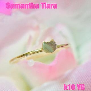 サマンサティアラ(Samantha Tiara)の①サマンサティアラ  k10  猫モチーフ   リング☆約 1号(リング(指輪))