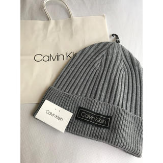 カルバンクライン(Calvin Klein)のカルバンクライン ニット帽 グレー(ニット帽/ビーニー)