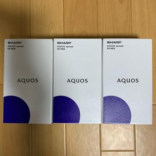 アクオス(AQUOS)の未開封 AQOUS sense2 SH-M08 3台セット(スマートフォン本体)