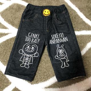 アンパンマン - アンパンマン ズボン 95