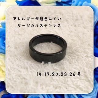 アレルギー対応!ステンレス製 ブラック平打ちリング(リング(指輪))