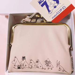 スタディオクリップ(STUDIO CLIP)のスタジオクリップ ムーミン 財布(財布)