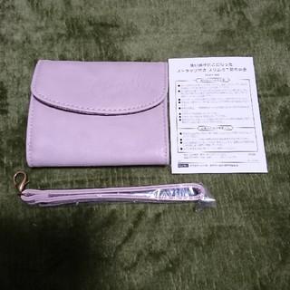フェリシモ(FELISSIMO)のスリムミニ財布(財布)