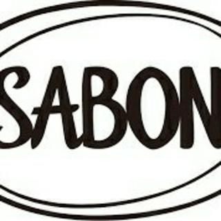 サボン(SABON)の☆あおい様専用☆SABON シャンプー&コンディショナー ミニセット(サンプル/トライアルキット)