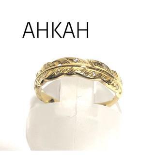 アーカー(AHKAH)のアーカー ダイヤ K18YG アルタイル リング ダイヤ フェザー(リング(指輪))