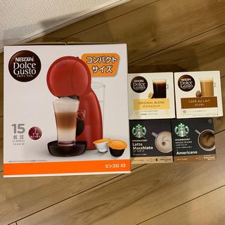 ネスレ(Nestle)のドルチェ グスト ピッコロXS(コーヒーメーカー)