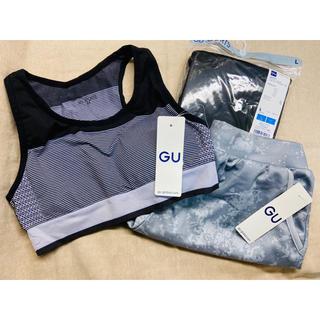 ジーユー(GU)の【最終価格】GU スポーツウェア3点セット 新品 タグ付き(その他)