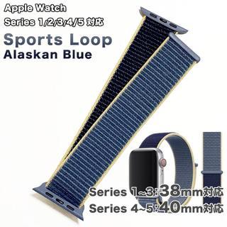 アップルウォッチ(Apple Watch)のスポーツループバンド A・ブルー Apple Watch 38, 40mm対応(ベルト)