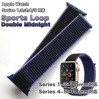 アップルウォッチ(Apple Watch)のスポーツループバンド ミッドナイト Apple Watch 38, 40mm対応(ベルト)