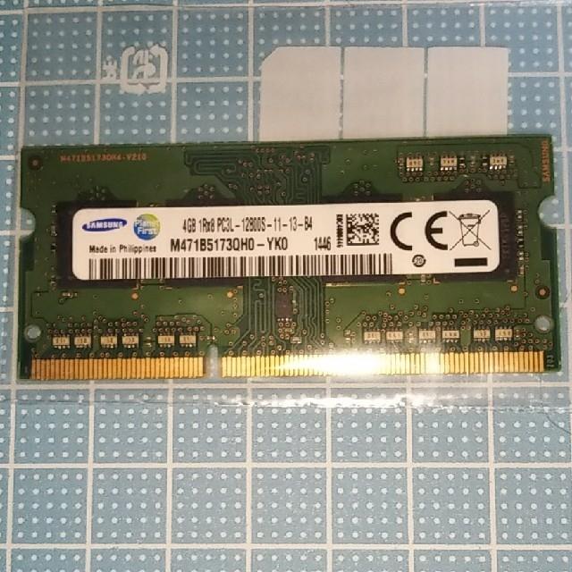 SAMSUNG(サムスン)のSAMSNGノートPC用メモリー4GB スマホ/家電/カメラのPC/タブレット(PC周辺機器)の商品写真