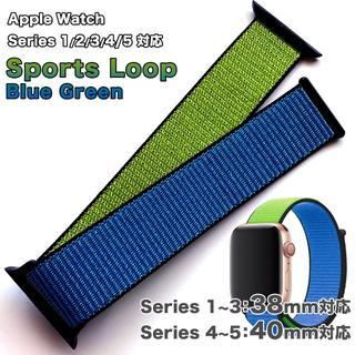 アップルウォッチ(Apple Watch)のスポーツループバンド ブルー・G Apple Watch 38, 40mm対応(ベルト)
