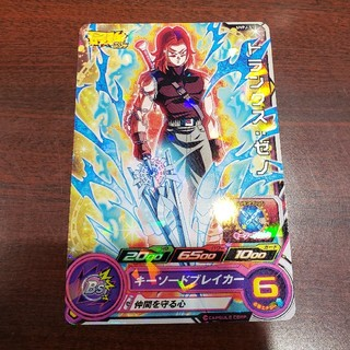 ドラゴンボール(ドラゴンボール)のドラゴンボールヒーローズ トランクス:ゼノ uvpj-51 トランクスゼノ(シングルカード)