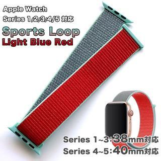 アップルウォッチ(Apple Watch)のスポーツループバンド LB・レッド Apple Watch 38, 40mm対応(ベルト)