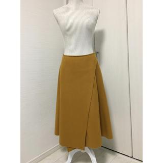 トゥモローランド(TOMORROWLAND)の美品トゥモローランド ボールジイ スカート(ひざ丈スカート)