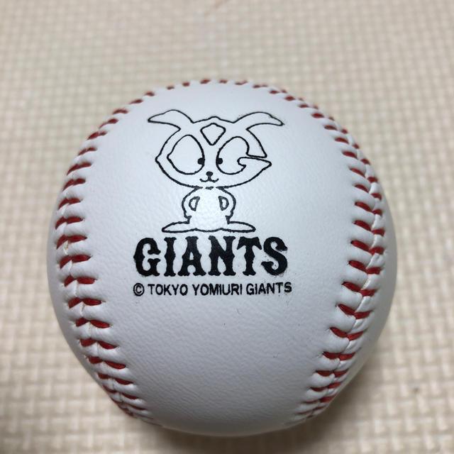 読売ジャイアンツ(ヨミウリジャイアンツ)のジャイアンツ サイン入り ボール 22番 スポーツ/アウトドアの野球(記念品/関連グッズ)の商品写真