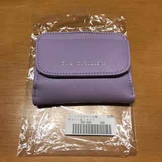 フェリシモ(FELISSIMO)のフェリシモ パーソナルカラー小物 二つ折り財布(財布)