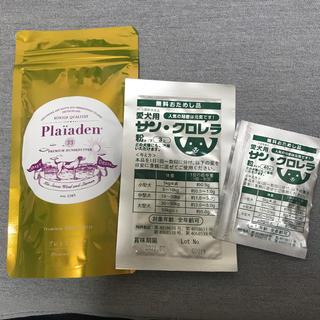 ドッグフード 犬 プレイアーデン サン・クロレラ セット サンプル カリカリ(ペットフード)