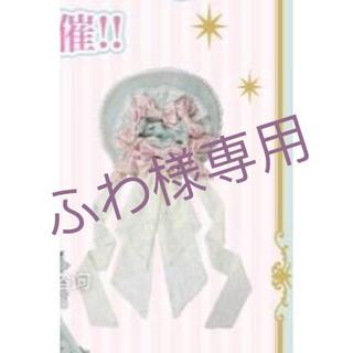 アンジェリックプリティー(Angelic Pretty)のふわ様専用②(その他)