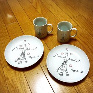 アニエスベー(agnes b.)のアニエス・ベー 食器 プレート カップ(グラス/カップ)
