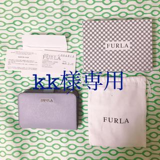 フルラ(Furla)のkk様専用(折り財布)