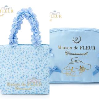 メゾンドフルール(Maison de FLEUR)のメゾンドフルール 手提げ&ポーチ(ハンドバッグ)