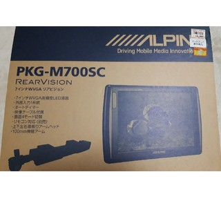 展示品 アルパイン 7インチモニター PKG-M700SC 車載用 中古(カーナビ/カーテレビ)