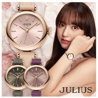 ユリウス(JULIUS)のjulius レディース 腕時計(腕時計)