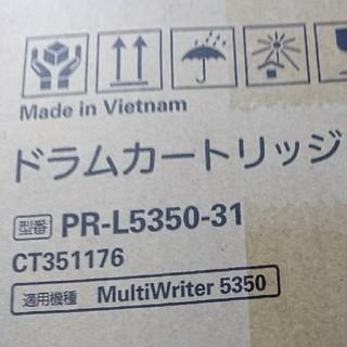 NEC ドラムカートリッジ PR-L5350-31